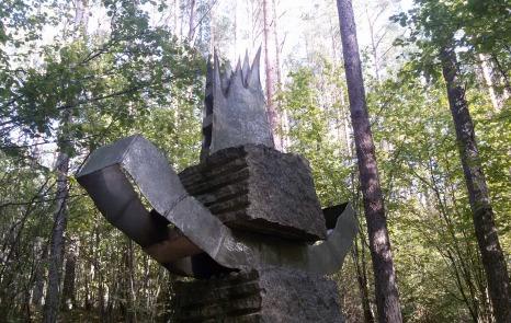 59_monumentas_zmogiskumui_europos_parkas_1630586960-4f7f3291c12b9ae93d536dbd82b7a2ce.jpg
